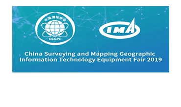 The 9th China Surveying Mapping & Geoinformation Techno Equipment Expo